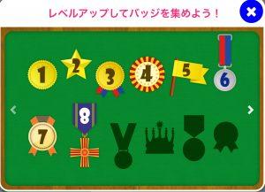 グローバルクラウン メダル